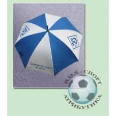 Зонт Динамо