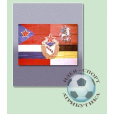 Флаг ЦСКА (Москва-Имперка-Россия)