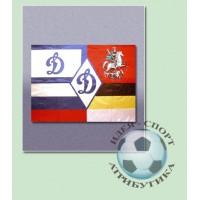 Флаг Динамо (Москва-Имперка-Россия)