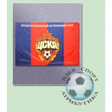 Флаг ПФК ЦСКА (1)