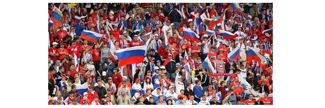 Атрибутика Сборной России