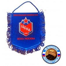 вымпел1 малый ХК ЦСКА