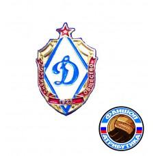 Значок Динамо Москва щит1 золото