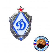 Значок Динамо Москва щит2 бронза